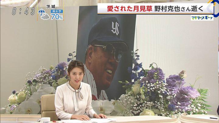 2020年02月16日小澤陽子の画像01枚目