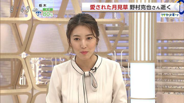 2020年02月16日小澤陽子の画像02枚目