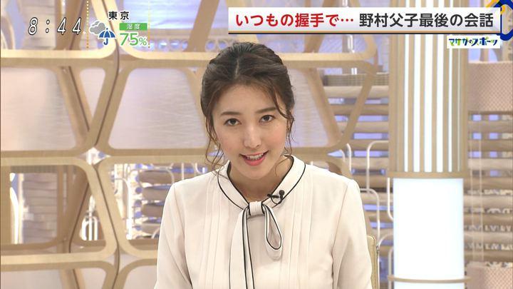 2020年02月16日小澤陽子の画像06枚目
