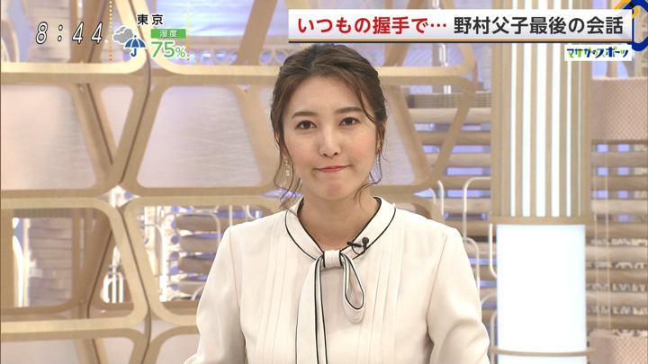2020年02月16日小澤陽子の画像07枚目
