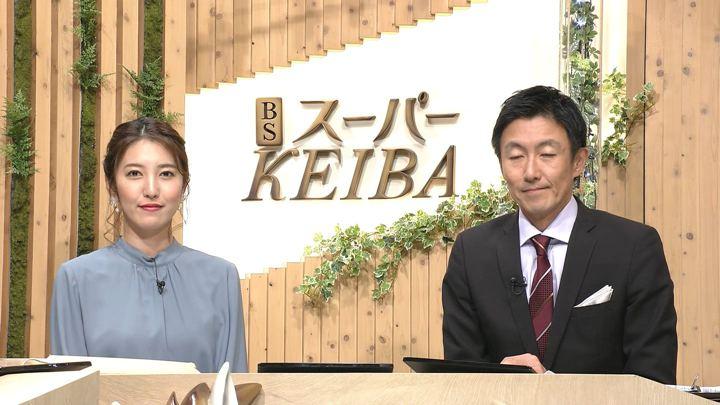 2020年02月16日小澤陽子の画像09枚目