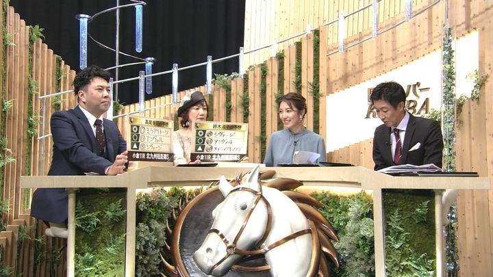 2020年02月16日小澤陽子の画像11枚目