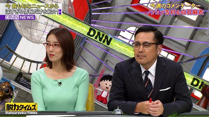 2020年02月21日小澤陽子の画像02枚目