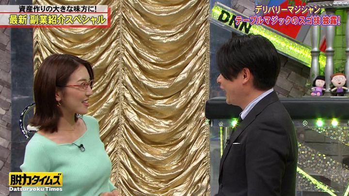 2020年02月21日小澤陽子の画像08枚目