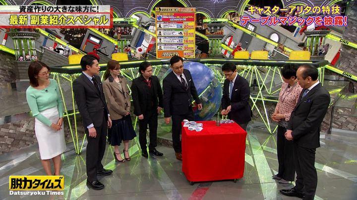 2020年02月21日小澤陽子の画像09枚目
