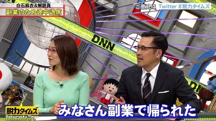 2020年02月21日小澤陽子の画像12枚目