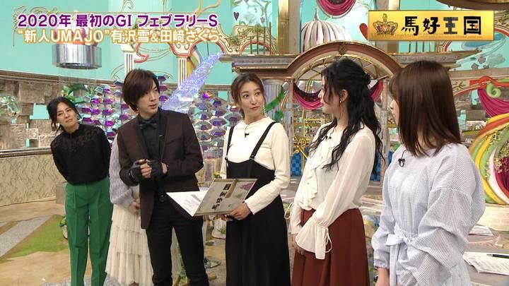 2020年02月22日小澤陽子の画像04枚目