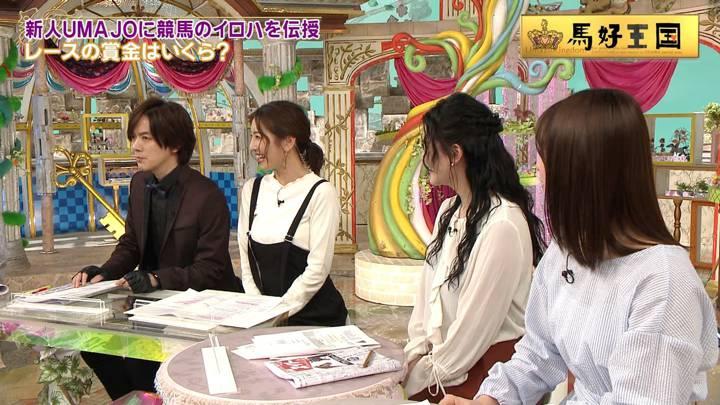 2020年02月22日小澤陽子の画像07枚目