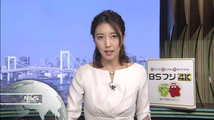 2020年02月24日小澤陽子の画像01枚目