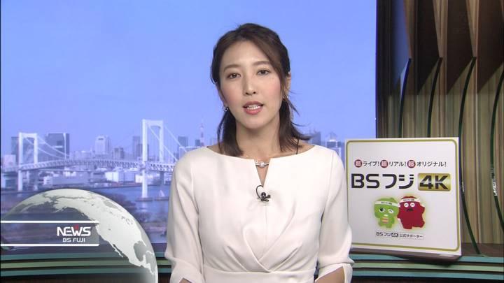 2020年02月24日小澤陽子の画像02枚目