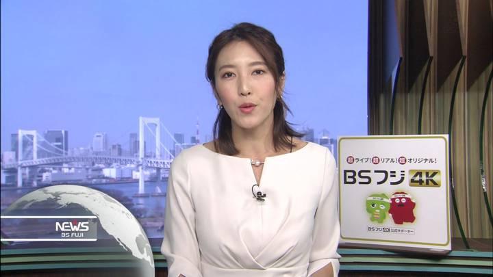 2020年02月24日小澤陽子の画像03枚目
