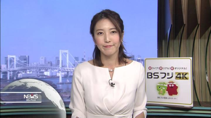 2020年02月24日小澤陽子の画像04枚目