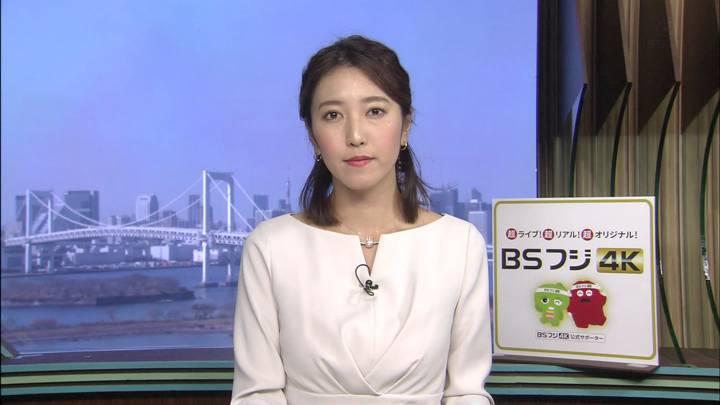 2020年02月24日小澤陽子の画像05枚目