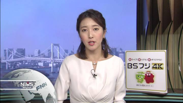 2020年02月24日小澤陽子の画像06枚目