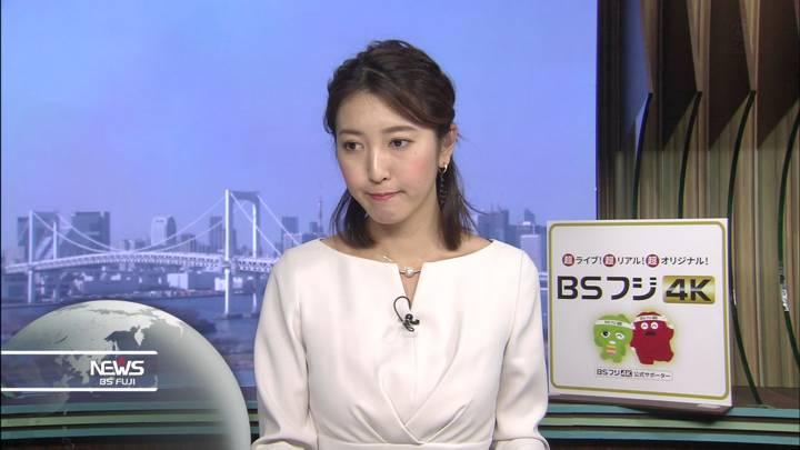 2020年02月24日小澤陽子の画像07枚目