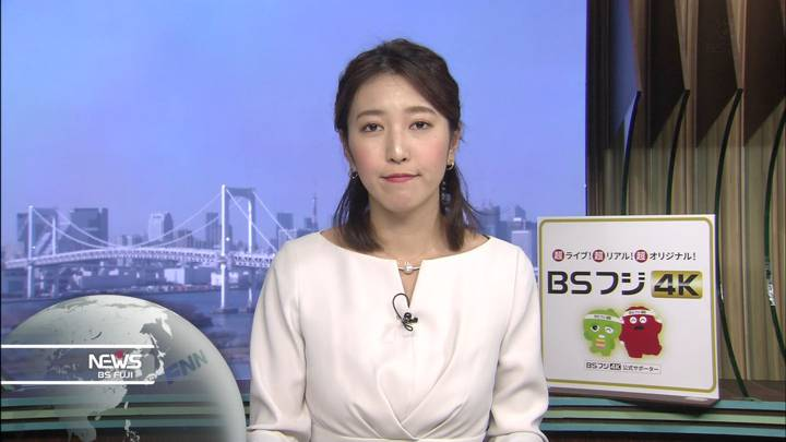 2020年02月24日小澤陽子の画像08枚目