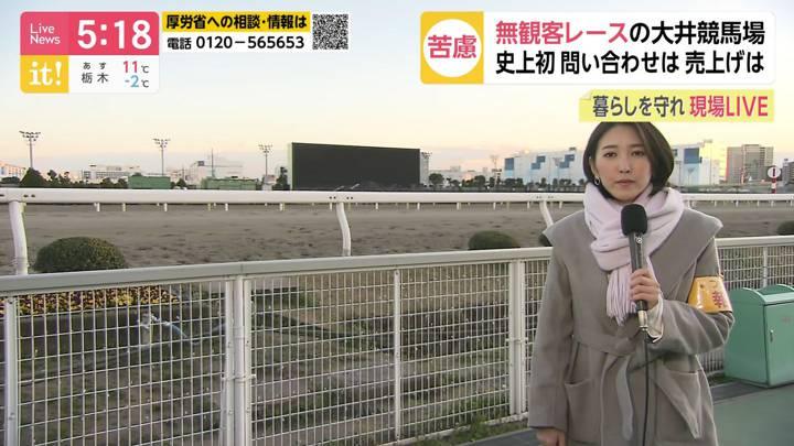 2020年02月27日小澤陽子の画像01枚目