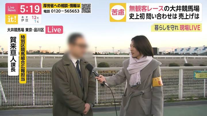2020年02月27日小澤陽子の画像03枚目