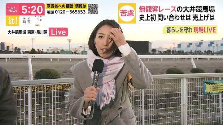 2020年02月27日小澤陽子の画像04枚目