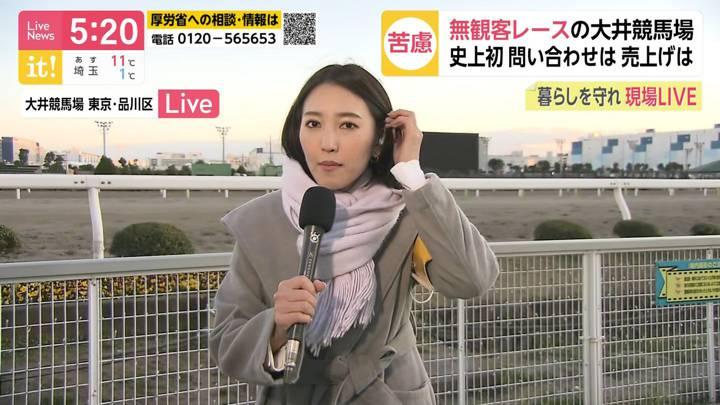 2020年02月27日小澤陽子の画像05枚目