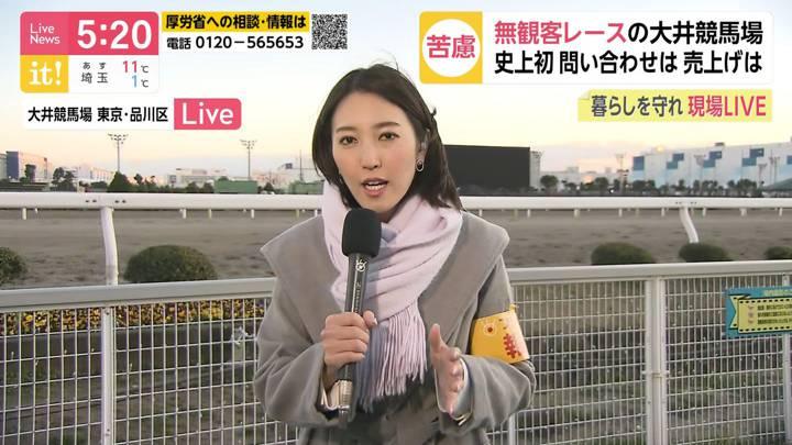2020年02月27日小澤陽子の画像06枚目