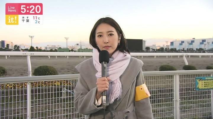 2020年02月27日小澤陽子の画像07枚目