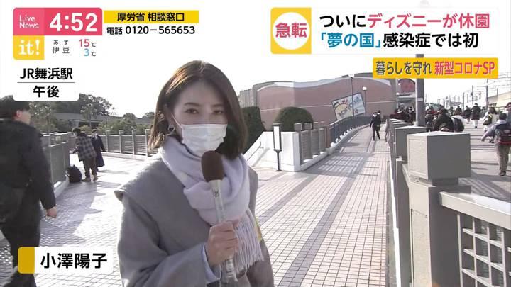 2020年02月28日小澤陽子の画像01枚目