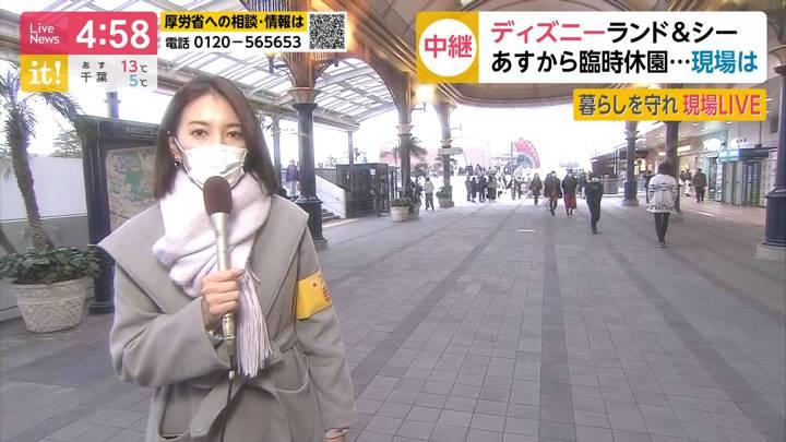 2020年02月28日小澤陽子の画像04枚目