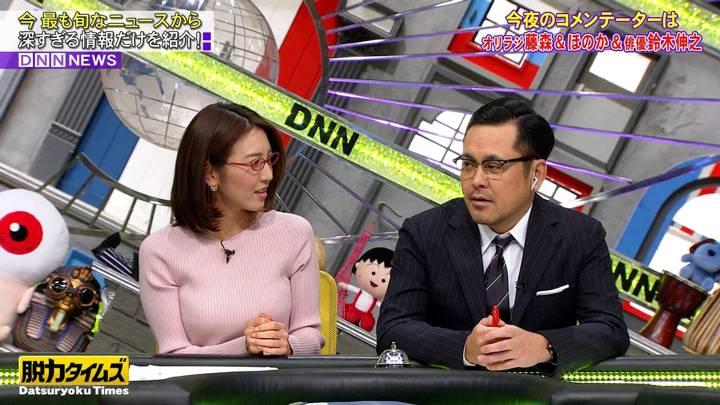2020年02月28日小澤陽子の画像06枚目
