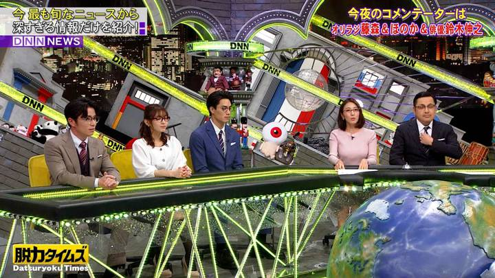 2020年02月28日小澤陽子の画像07枚目