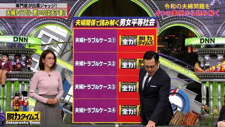 2020年02月28日小澤陽子の画像08枚目