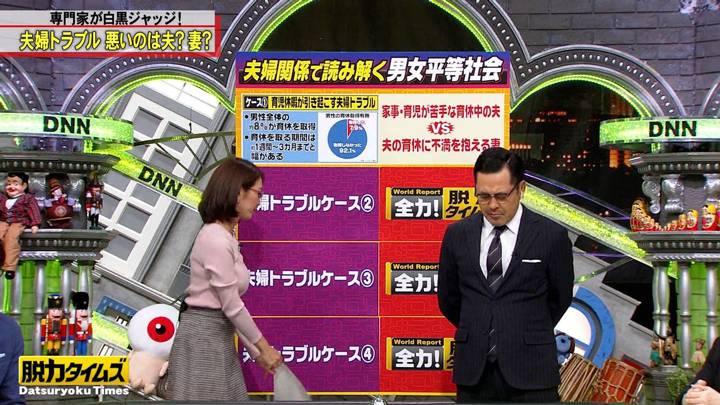2020年02月28日小澤陽子の画像09枚目