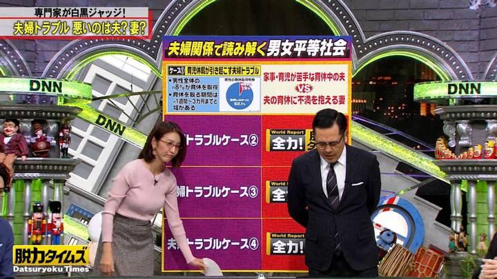 2020年02月28日小澤陽子の画像10枚目