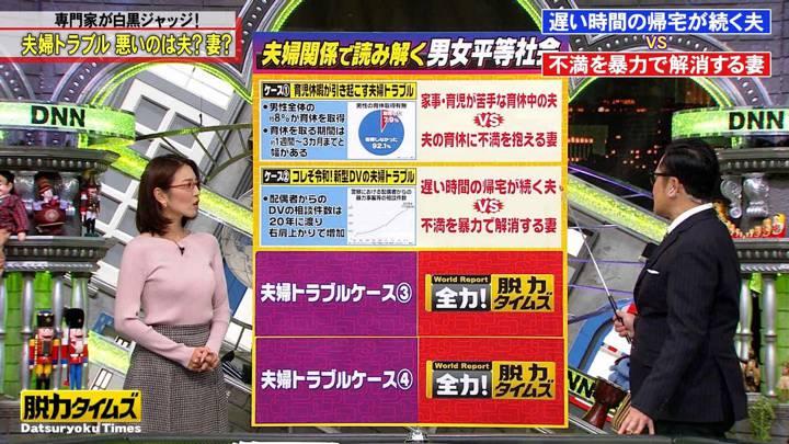 2020年02月28日小澤陽子の画像11枚目
