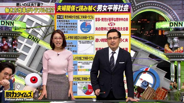 2020年02月28日小澤陽子の画像13枚目