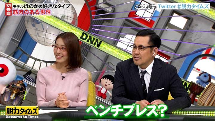 2020年02月28日小澤陽子の画像14枚目