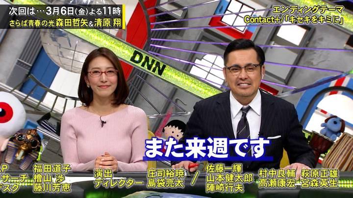 2020年02月28日小澤陽子の画像15枚目