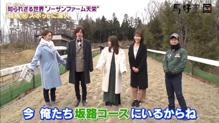 2020年02月29日小澤陽子の画像04枚目