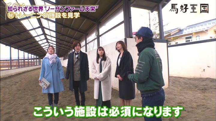 2020年02月29日小澤陽子の画像06枚目