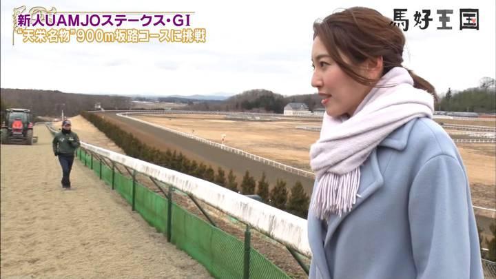 2020年02月29日小澤陽子の画像12枚目