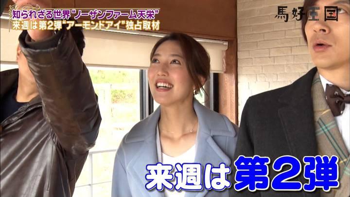 2020年02月29日小澤陽子の画像14枚目