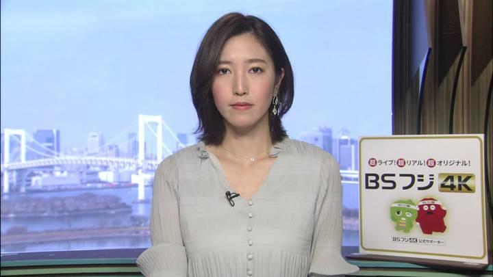 2020年03月01日小澤陽子の画像01枚目