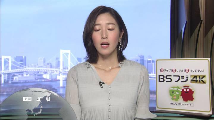 2020年03月01日小澤陽子の画像02枚目