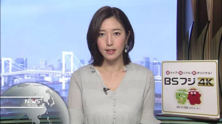 2020年03月01日小澤陽子の画像03枚目