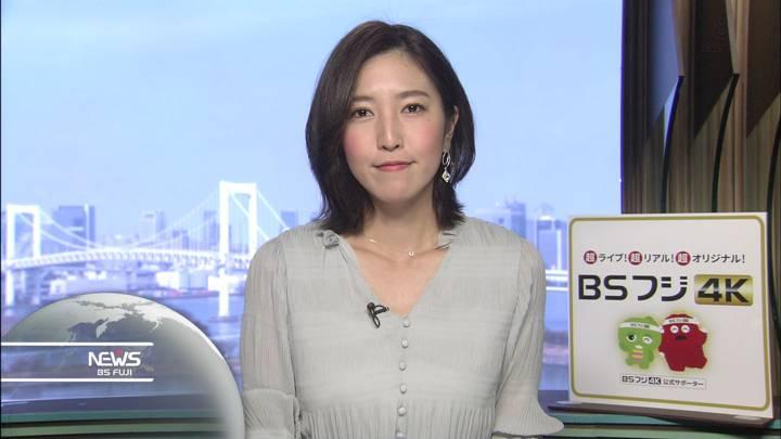 2020年03月01日小澤陽子の画像04枚目