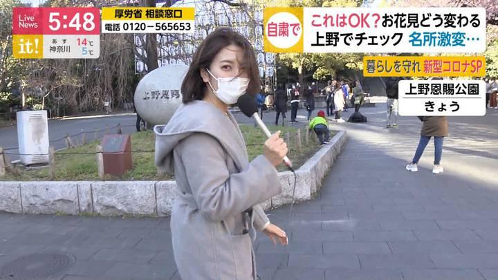 2020年03月05日小澤陽子の画像01枚目