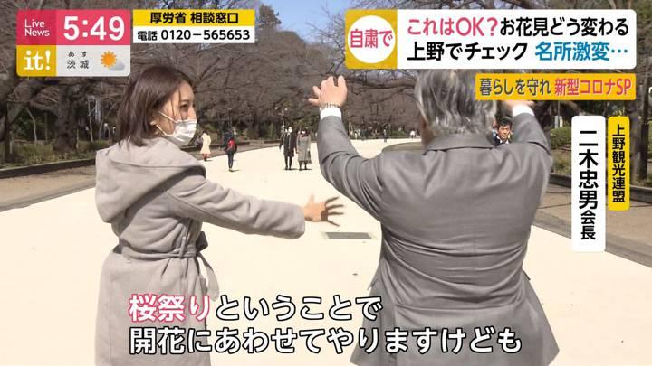 2020年03月05日小澤陽子の画像02枚目