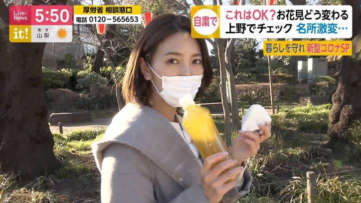 2020年03月05日小澤陽子の画像03枚目