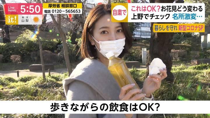 2020年03月05日小澤陽子の画像04枚目