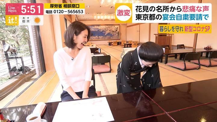 2020年03月05日小澤陽子の画像05枚目